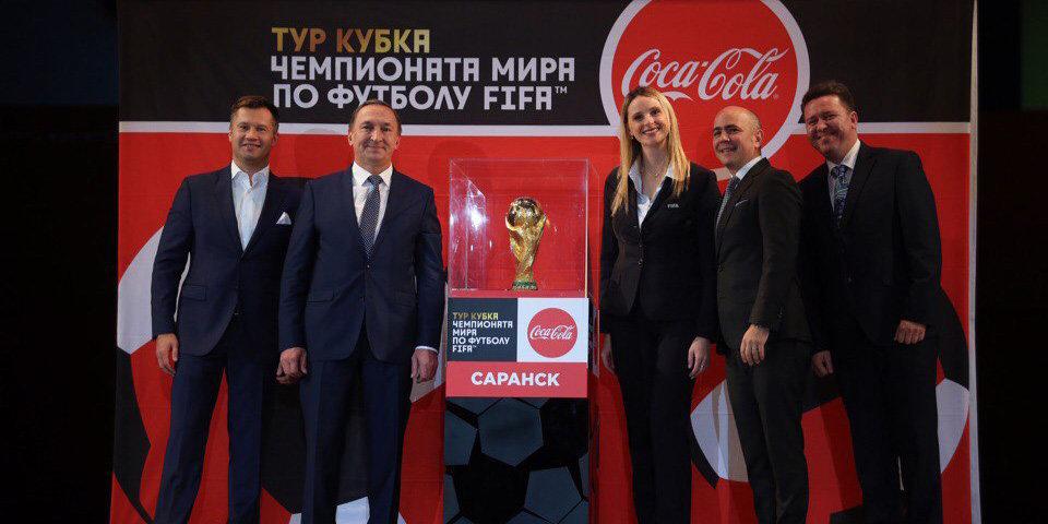 Кубок чемпионата мира по футболу прибыл в Саранск