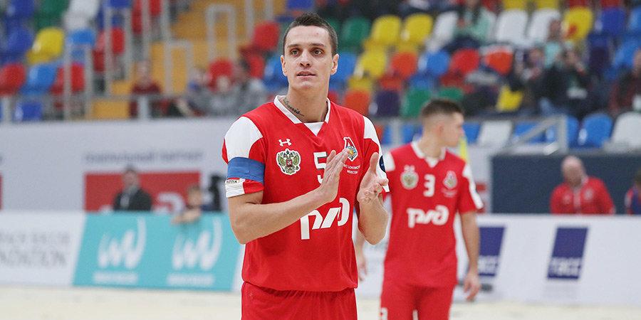 «Токио Верди» обыграл «Локомотив» на «Мундиалито-2020». Оба клуба вышли в полуфинал турнира