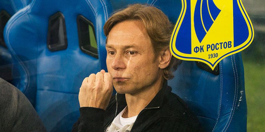 Команда Карпина против команды лучшего бомбардира РПЛ, а также «Бавария» в Кубке Германии. Топ-трансляции 12 августа