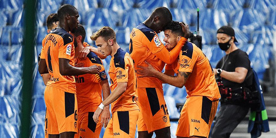 «Валенсия» без Черышева обыграла «Реал Сосьедад» и возглавила таблицу Ла Лиги