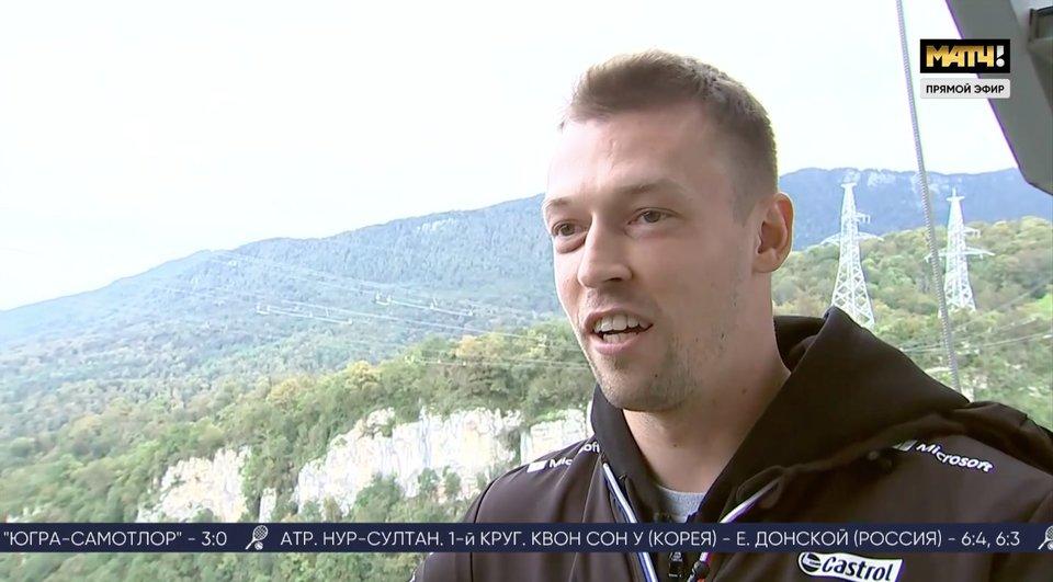 День Даниила Квята в Сочи: получил дозу адреналина, исполнил мечту юного фаната, рассказал «Матч ТВ» о своем будущем (видео)