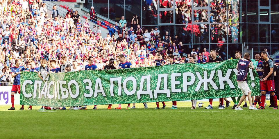 Это второе место - почти чемпионство. Что будет с ЦСКА дальше?