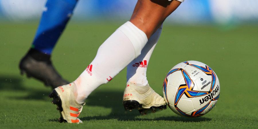 Футболистку «Зенита» обокрали. Пропали дорогие часы и золотые украшения