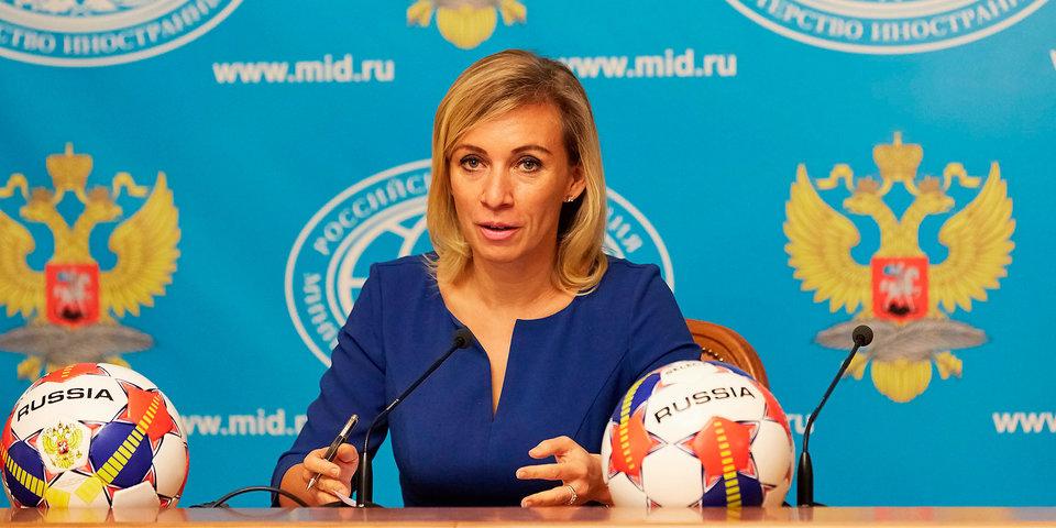 Мария Захарова: «Иногда предпочитаю смотреть соревнования в записи, потому что понимаю: могу не выдержать прямого эфира»