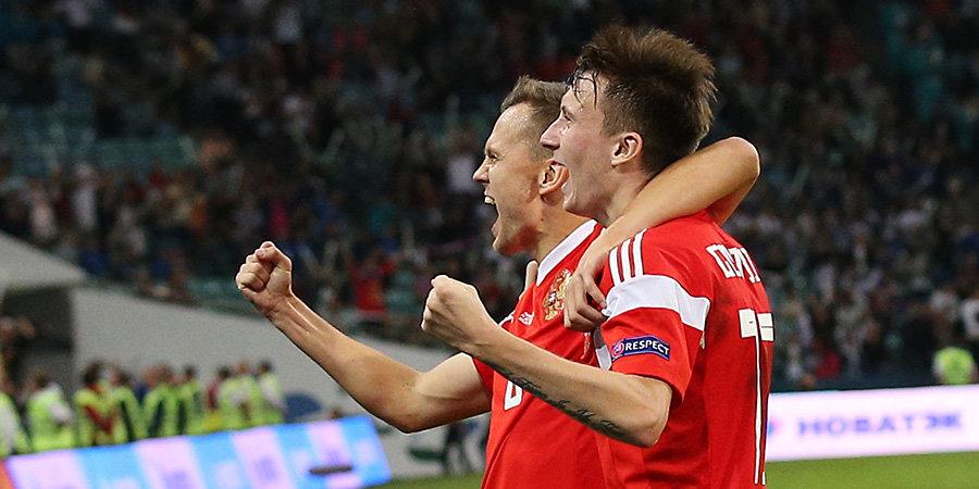 «Мы на Евро!» Черышев поделился эмоциями с подписчиками