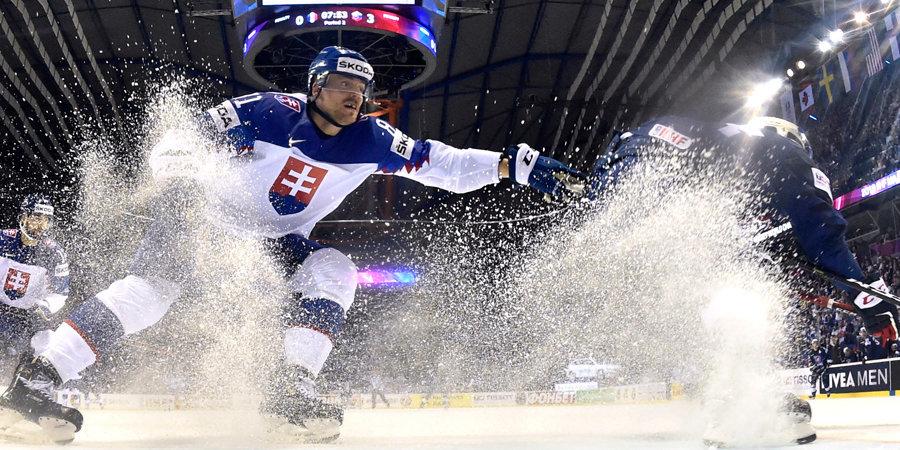 Юлиус Гудачек — после победы над Россией: «Фантастический матч. Это очень интересный чемпионат мира»