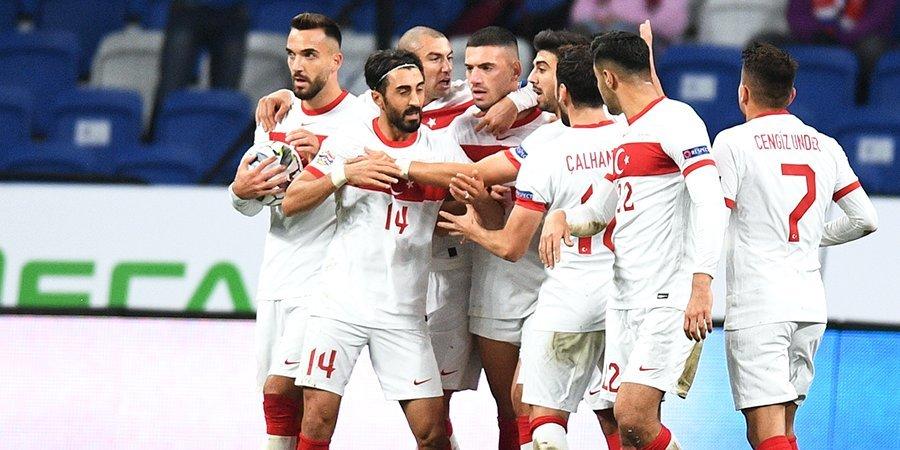 Турция сыграла вничью с Сербией в Лиге наций. Команды играют в одной группе с Россией