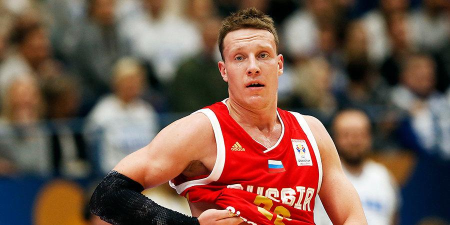 Кулагин не сыграет за сборную России в ближайших матчах отбора на Евробаскет