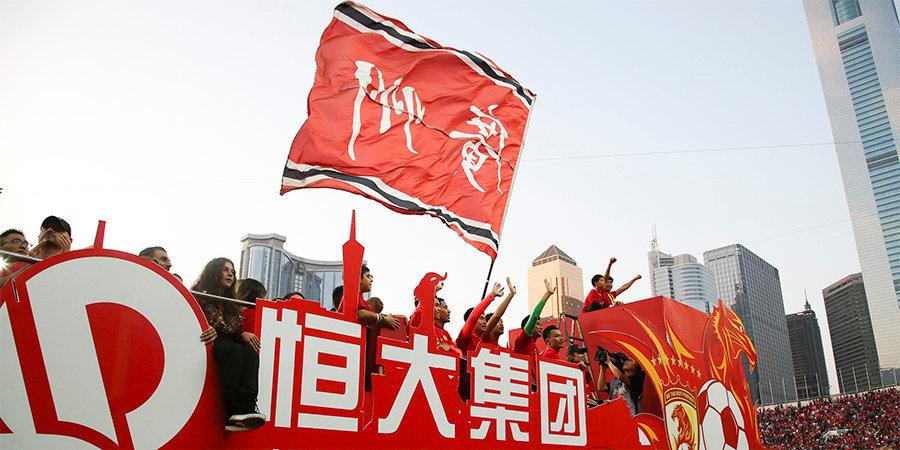 Китай больше не рай для заезжих звезд: ввели потолок зарплат, расформировали действующего чемпиона, зато заманили Билича