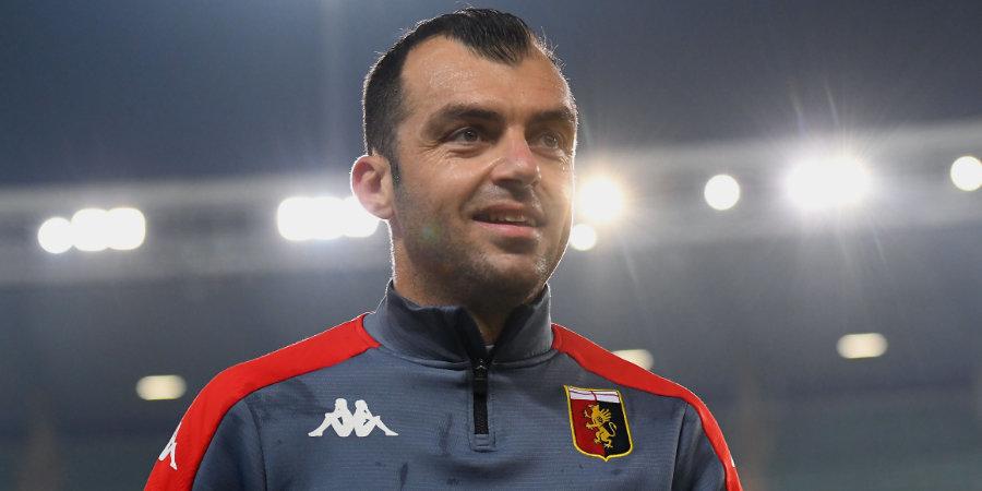 Источник: 38-летний Пандев продлил контракт с «Дженоа»