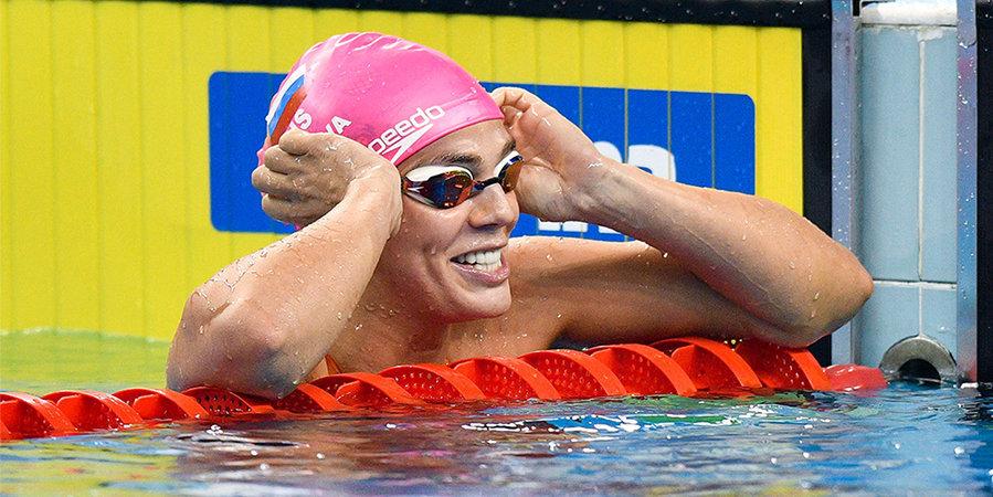 Ефимова выиграла бронзу ЧЕ по итогам заплыва на 50 метров брассом