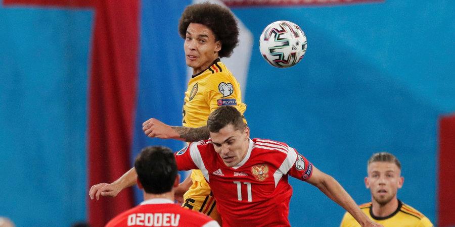 Юрий Жирков: «Будет крайне тяжело что-то противопоставить Бельгии на Евро-2020»
