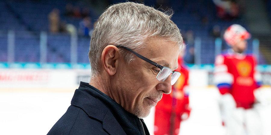 Игорь Ларионов: «Бороться и бодаться всей пятеркой — не тот стиль, который нужен России. Ребятам понравился другой хоккей»