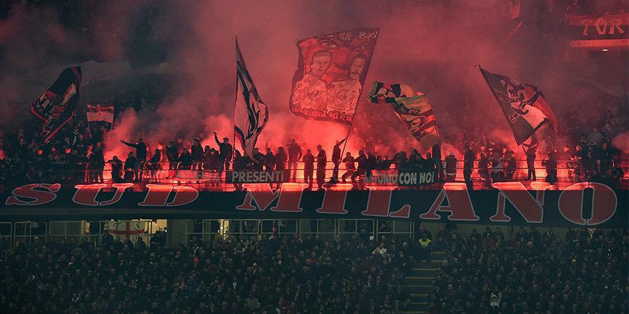 Миланское дерби, матчи лидеров РПЛ и Россия в плей-офф волейбольного Евро. Все трансляции 21 сентября