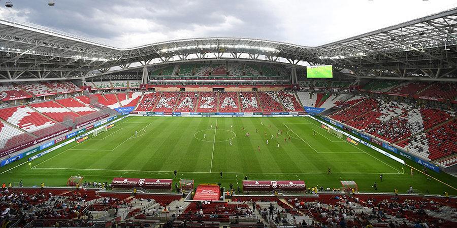 «Ак Барс Арена» подала иск к «Рубину» на 30 миллионов рублей