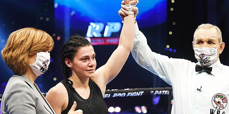 Очигава победила Куценко и завоевала пояс WBC Silver