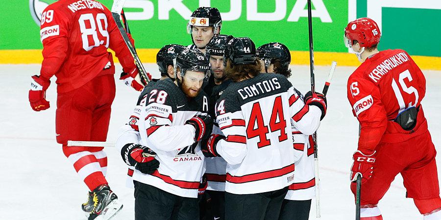 Сборная Канады в овертайме обыграла Россию и вышла в полуфинал чемпионата мира