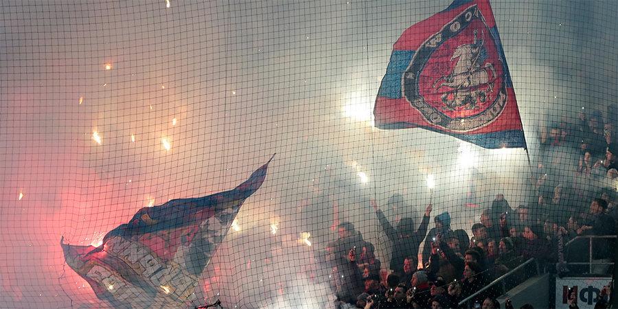 «Спартак» и ЦСКА оштрафованы на 650 тысяч рублей, стадион «Ахмата» получил условную дисквалификацию