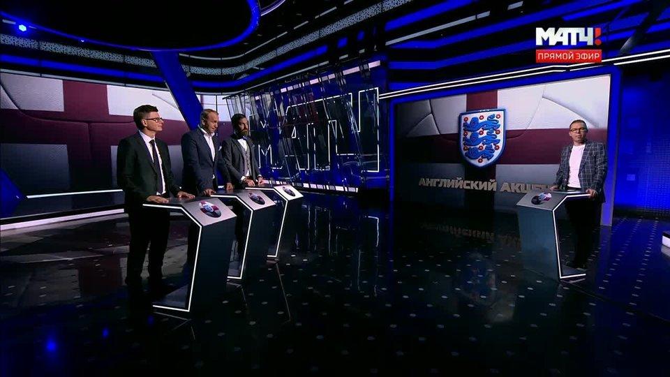 Футбол английский акцент 10 тур