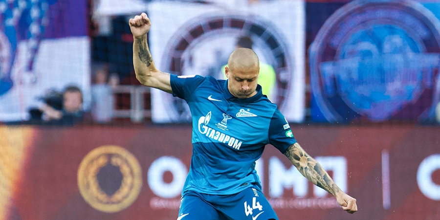 Дмитрий Галямин: «Раз есть возможность — «Зениту» стоит подавать апелляцию по Ракицкому»