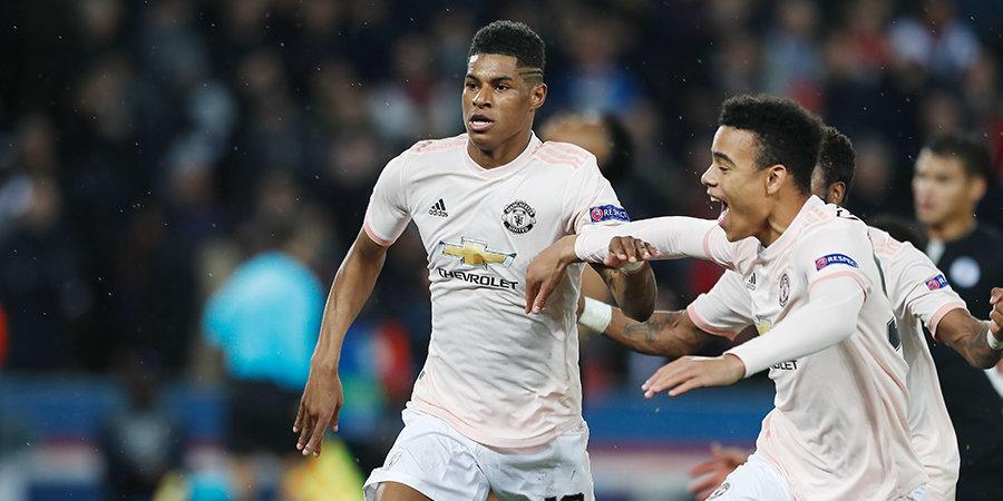 «ПСЖ» – «Манчестер Юнайтед» – 1:3. Лига чемпионов-2018/19. Полный матч