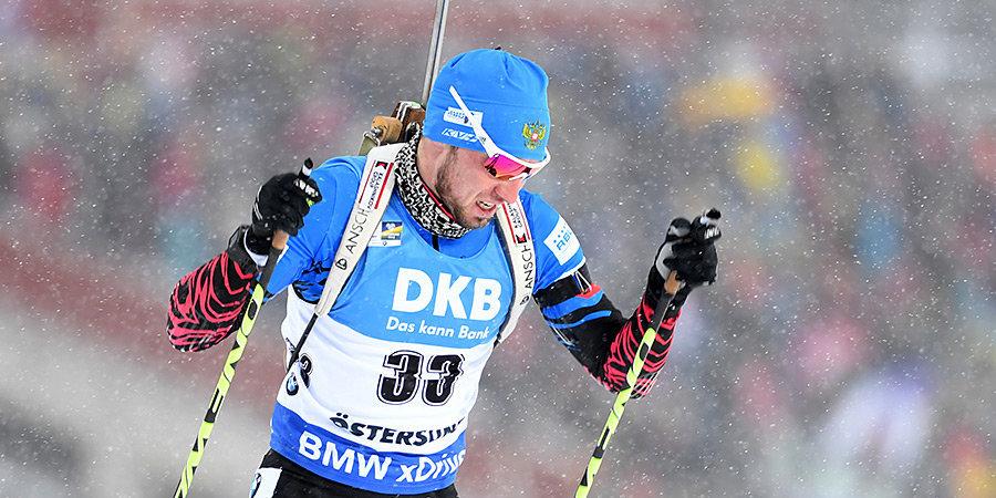 Успехи российских биатлонистов, победа Чудинова и другие ночные новости