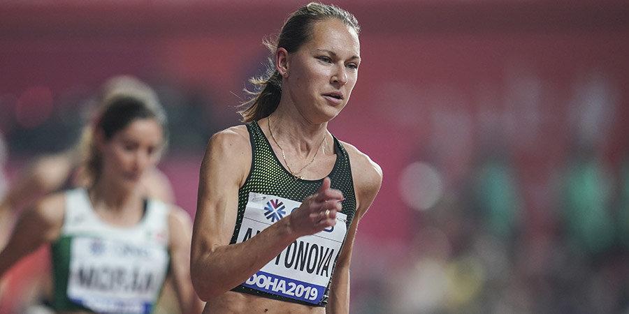 Ксения Аксенова: «Хочется выполнить норматив и поехать на Олимпиаду, зная, что никакой дяденька в пиджаке и галстуке тебя не остановит»