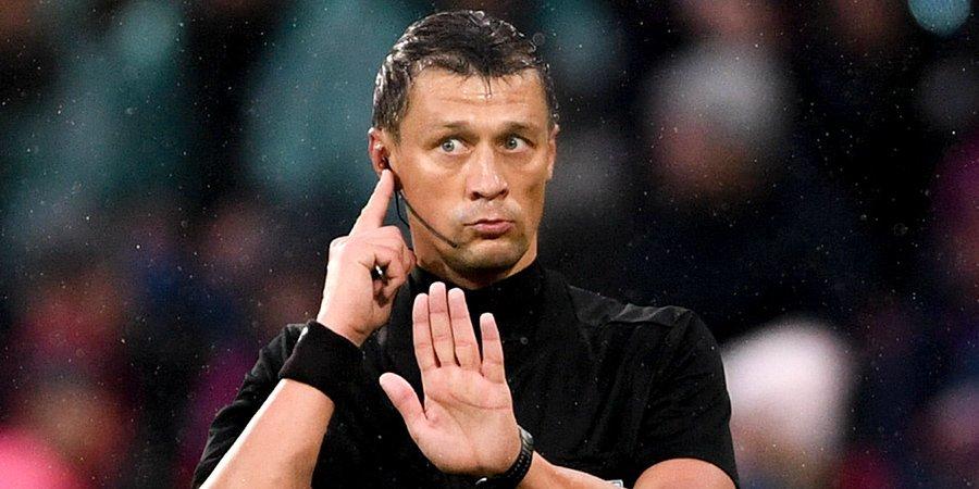 «Это не первая ошибка Казарцева». В РФС недовольны судейством в матче «Ротор» — «Уфа»