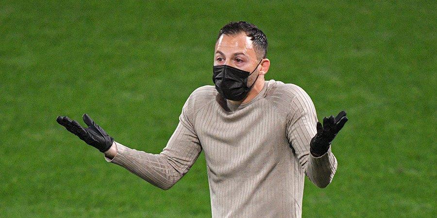 Доменико Тедеско: «Не хотелось бы сегодня пропустить гол, который в итоге сравняет счет»