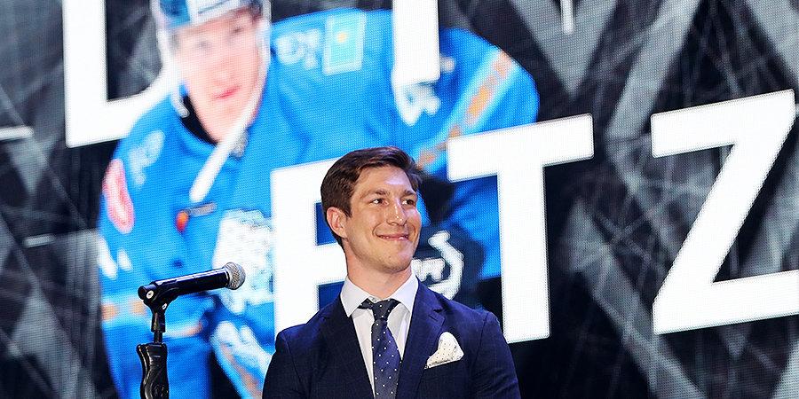 Самое сложное слово для Дица, у кого нужно отобрать «Золотой шлем», шутки от Хрусталева. Как закрывали сезон КХЛ в Барвихе