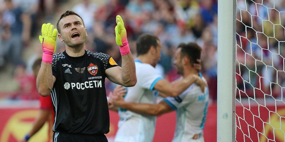 «У «Зенита» есть длинный состав, у ЦСКА - Акинфеев». Ветераны обоих клубов предвкушают главный матч тура