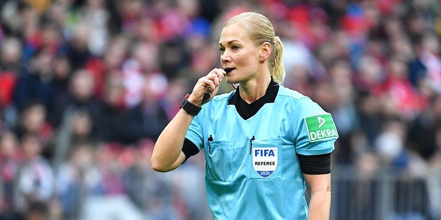 Матч за Суперкубок Германии впервые в истории будет судить женщина