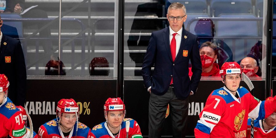 Почему команду возглавил Ларионов, а не Брагин? Почему едем в Мальме, а не в Стокгольм? 10 вопросов о сборной России на Евротуре