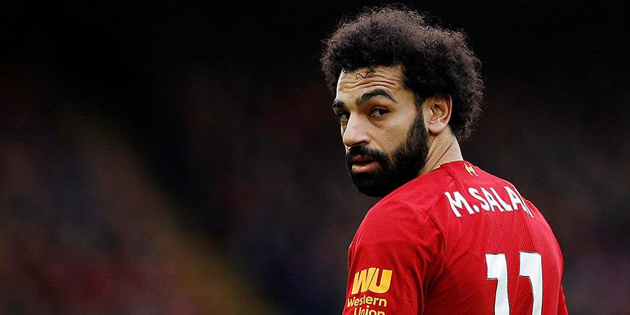 Салах опережает Роналду и Месси в опросе на звание лучшего игрока XXI века