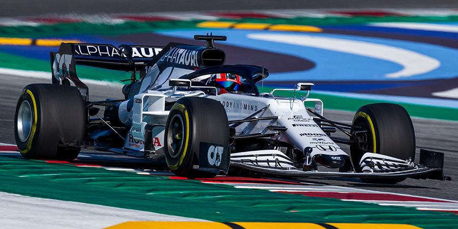 Хэмилтон показал лучшее время, Квят попал в топ-5. Как прошел первый день зимних тестов «Формулы-1»