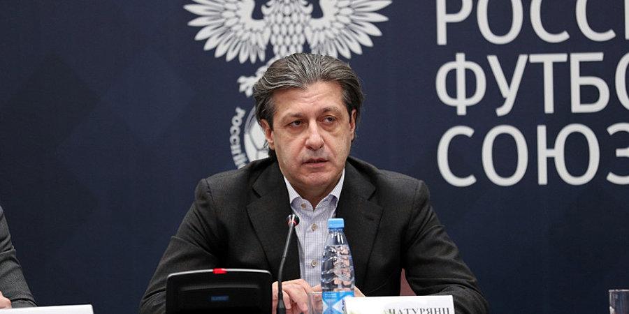 Хачатурянц прокомментировал возможное приглашение иностранных судей для работы в РПЛ