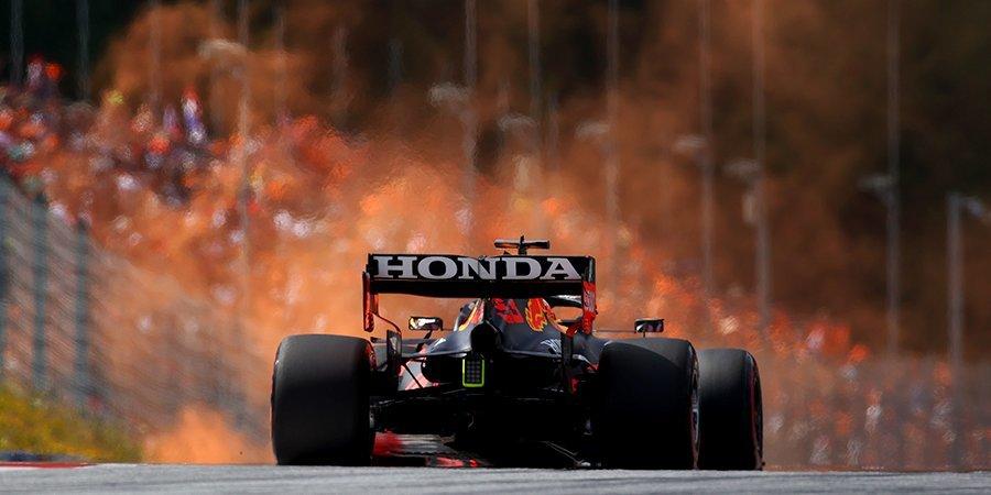 Первый «большой шлем» Ферстаппена, британские «львята» и оранжевое безумие. Чем запомнится Гран-при Австрии