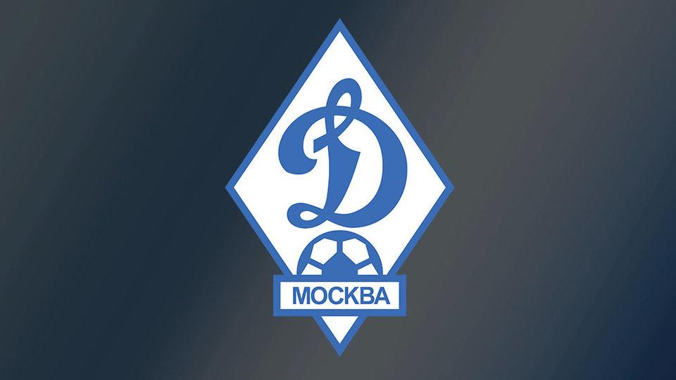Цаллагов дебютирует за «Динамо» в матче с «Уфой»