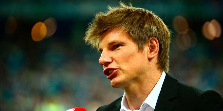 Андрей Аршавин: «Я против натурализации в футболе в любом ее виде»