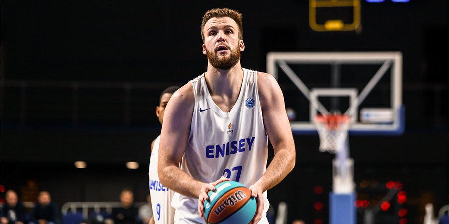 «Енисей» выставит на матч с «Цмоки-Минском» 7 баскетболистов из-за вспышки коронавируса