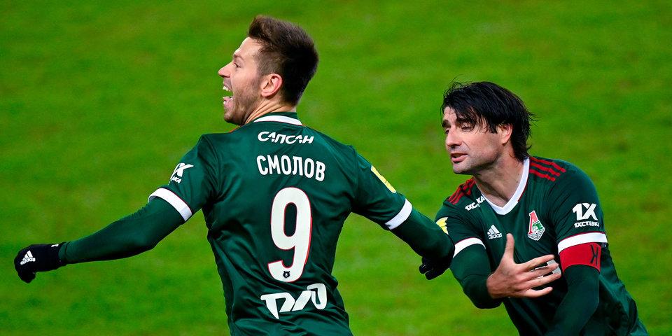 «Локомотив» станет номинальным хозяином финала Кубка России