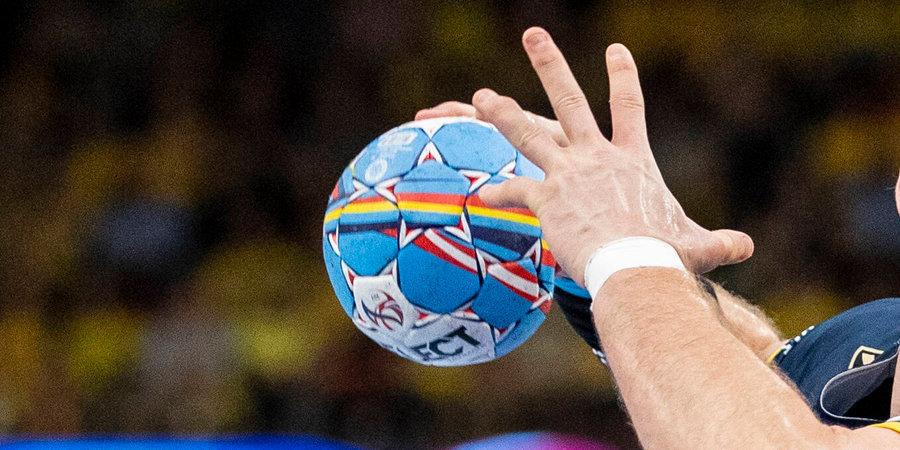 Сборная России сыграет на ЧМ под гимн Международной федерации гандбола