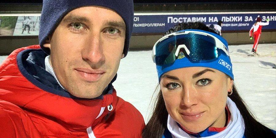 Лариса Куклина: «Когда у меня рядом муж, гонки почему-то складываются намного лучше»