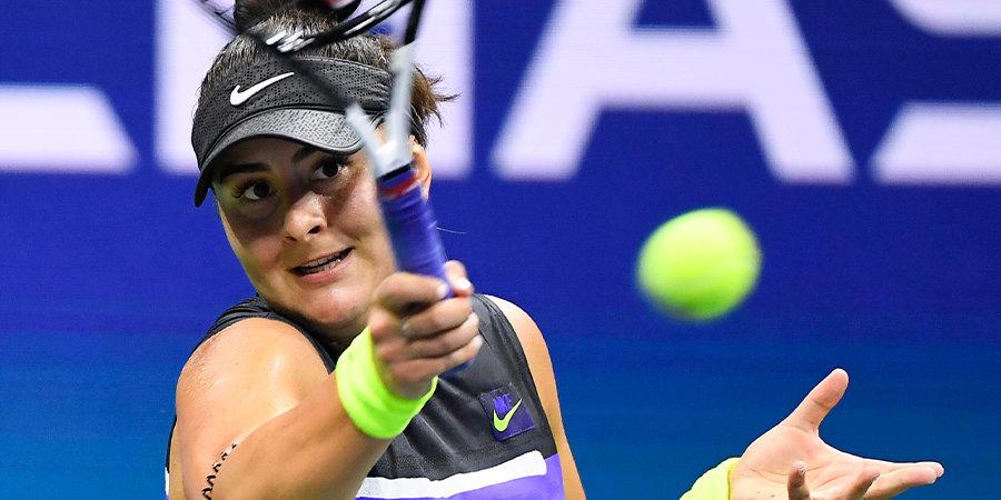 Чемпионка US Open-2019 снялась с турнира в Китае