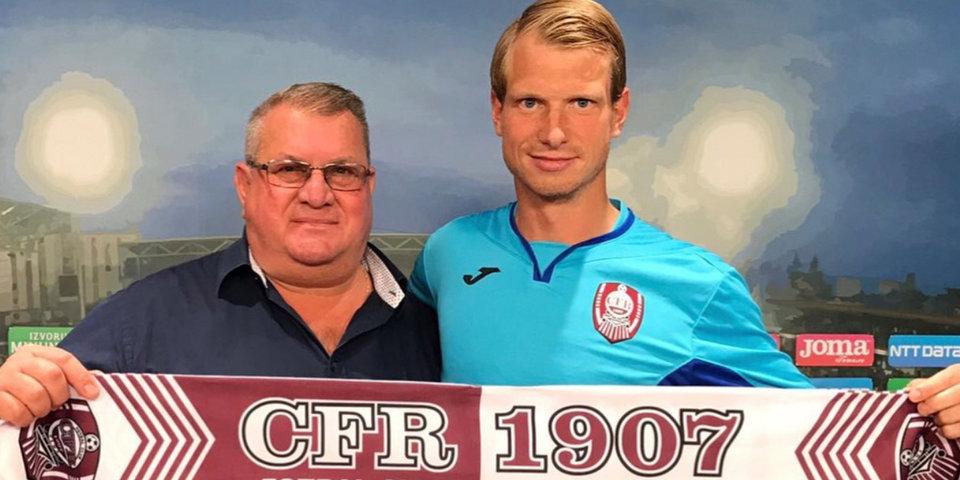Бывший вратарь «Рубина» перешел в команду Петреску
