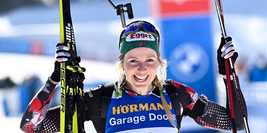 Хаузер — первая австрийская биатлонистка, взявшая золото ЧМ