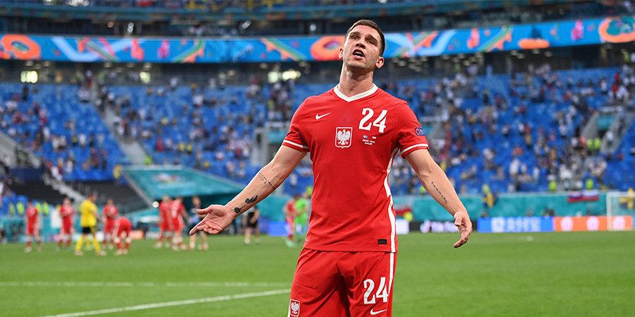 Источник: «Зенит» интересуется игроком сборной Польши Сверчком