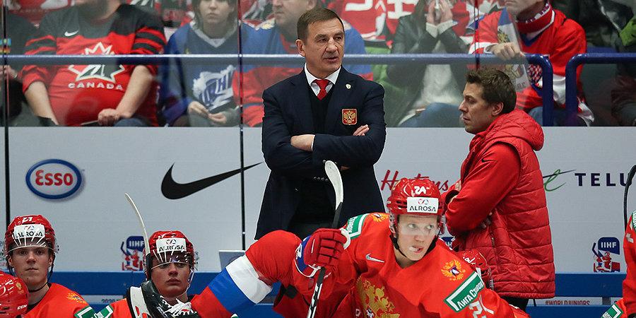 Александр Кожевников — о финале МЧМ: «Судьи помогли сопернику, они попросту испугались канадцев»