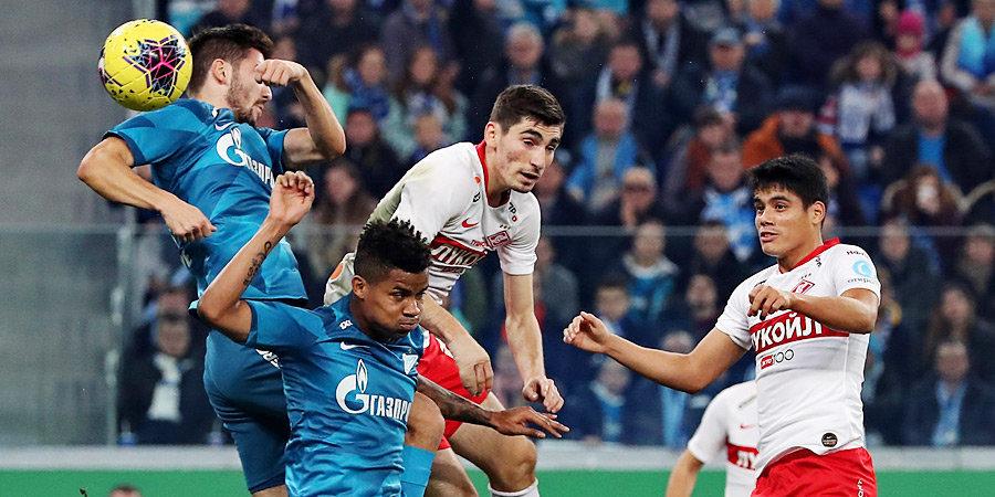 Экс-игрок «Спартака» и «Кубани» Мельгарехо попал в команду недели FIFA 21