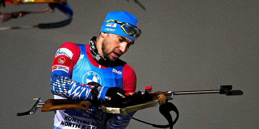 Россияне установили антирекорд, проведя 29 гонок подряд без медалей